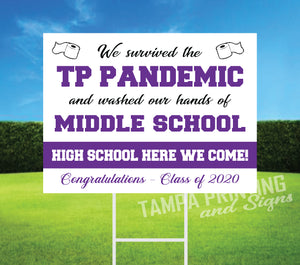 Graduation Yard Sign TP425-1