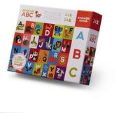 Crocodile Creek - Early Learning Animal ABC Puzzle - 24pcs