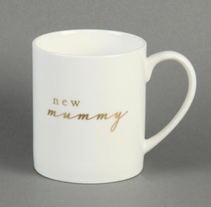 New mummy mug - The Perfect Gift Co.