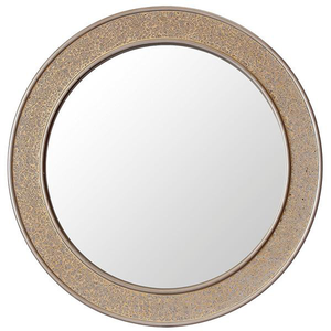 Champagne Gold Wall Mirror