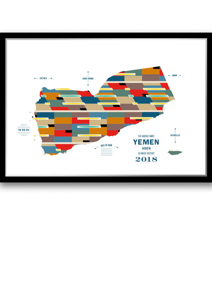 Personalized Yemen Map Print Poster