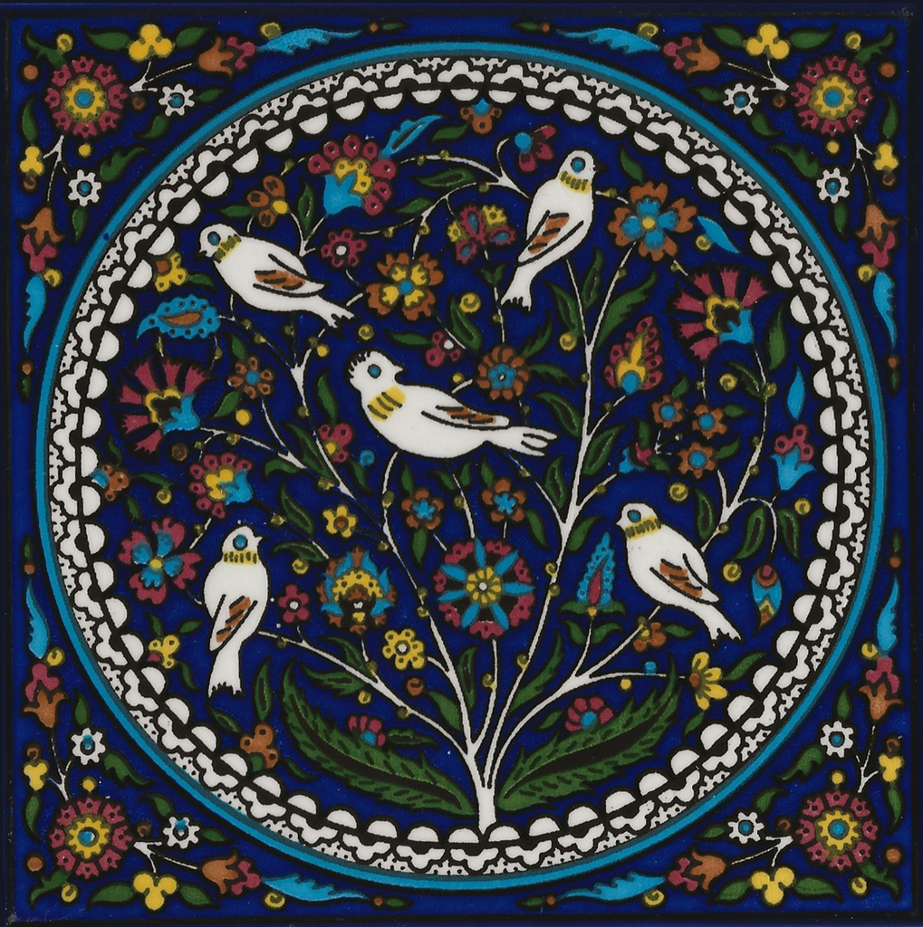 Beautify your life with Palestinian tile work