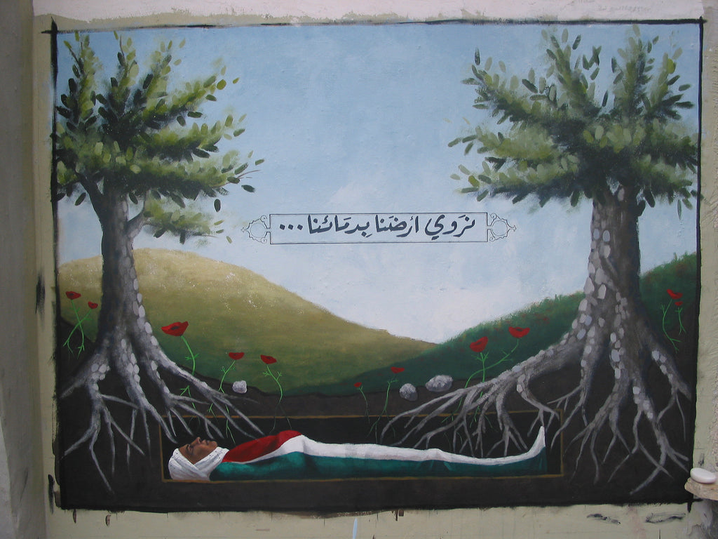 Blood of the Martyrs mural, Balata refugee camp, 2006