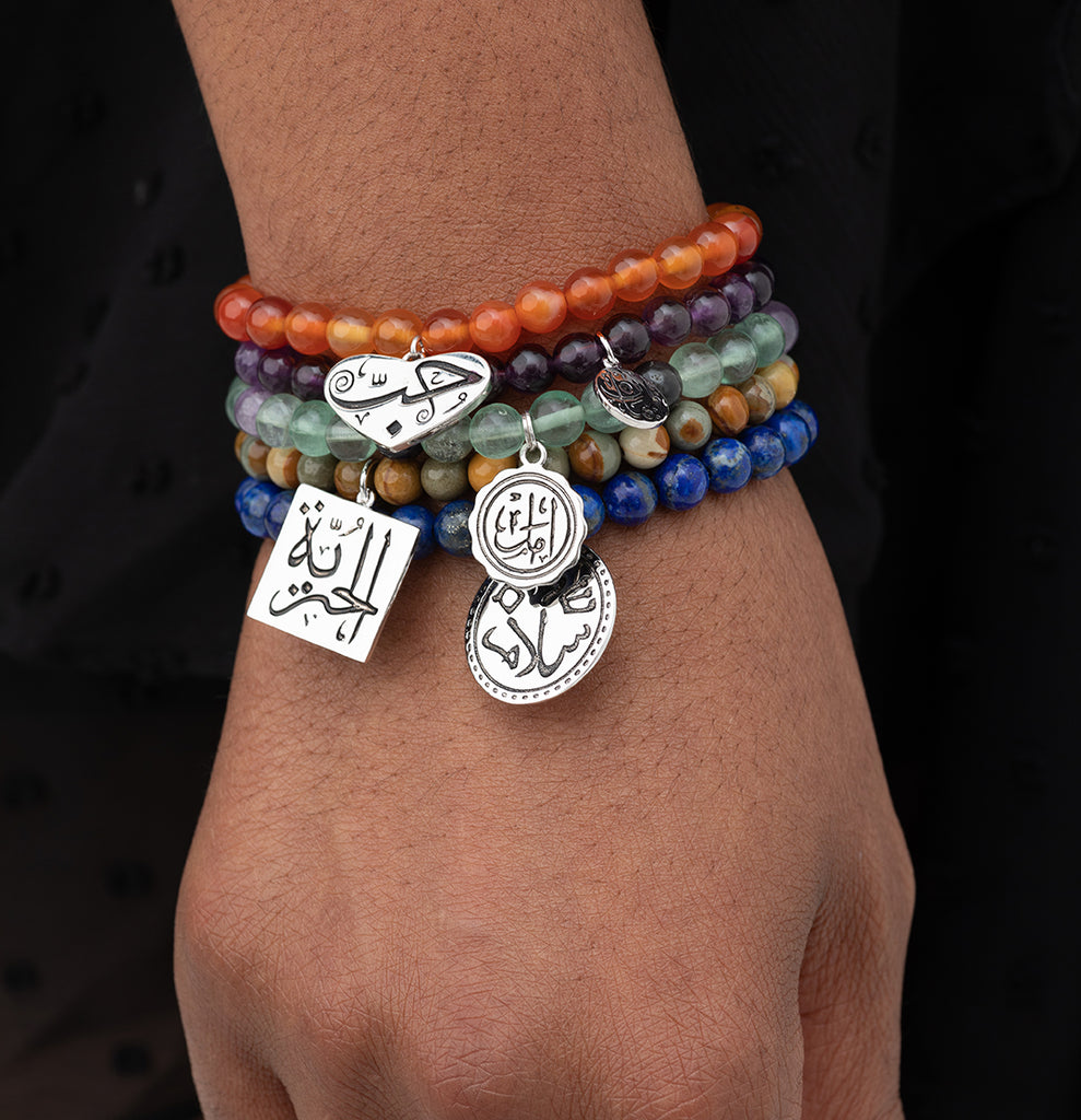 Design Your Own Arabic Calligraphy Stretch Bracelet