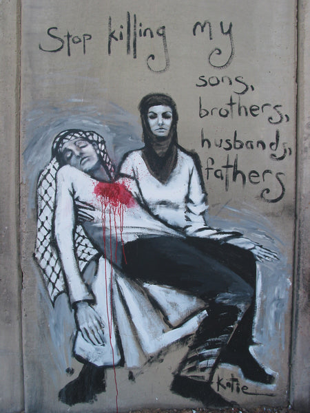 Pietà graffiti on the apartheid wall