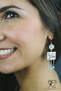 "Freedom ""huriyyeh"" Arabic Calligraphy Earrings: Turquoise"