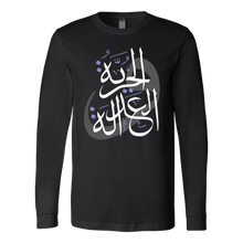 "Arabic ""Freedom and Justice"" Long Sleeve T-shirt"