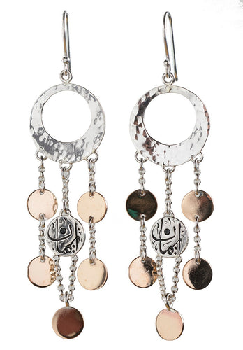 Iman (Faith) Arabic Calligraphy Coin Earrings