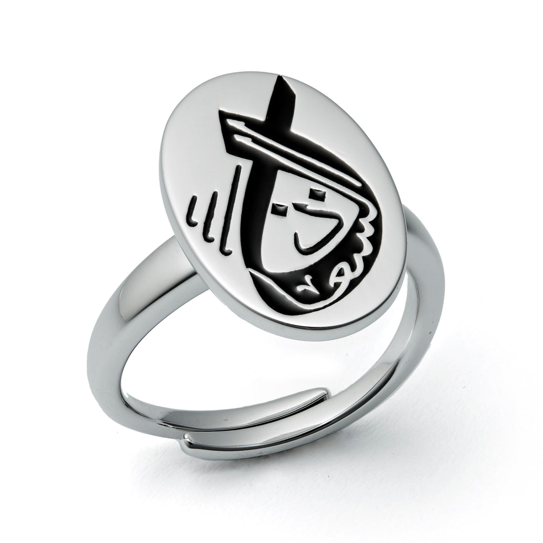 Happiness Arabic Calligraphy Sterling Silver Adjustable Ring