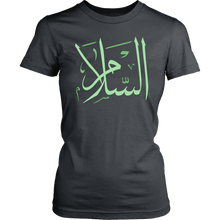 Salaam/Peace Women's T-shirt