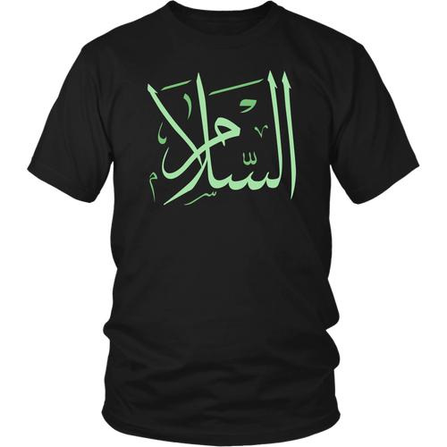 Salaam/Peace Men's T-shirt
