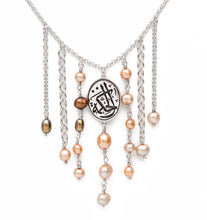 Pearls of Wisdom Arabic Necklace - Autumn