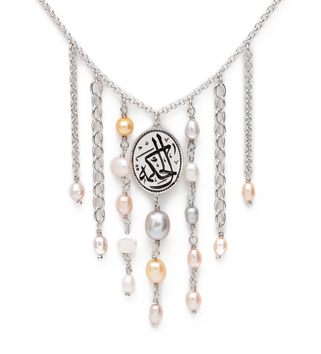 Pearls of Wisdom Arabic Necklace - Spring