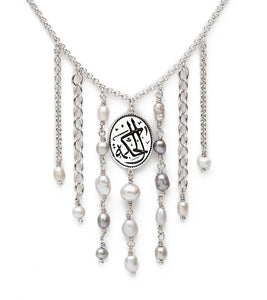 Pearls of Wisdom Arabic Necklace - Winter