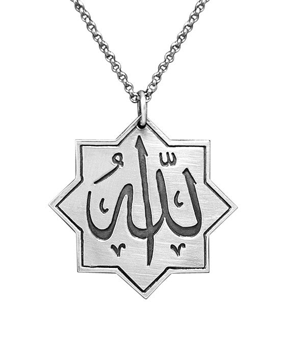 Allah arabic necklace for men or women katiemiranda allah arabic necklace for men or women mozeypictures Gallery