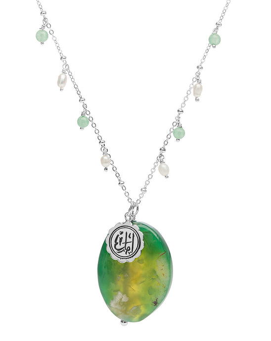 Amal (hope) green sakura agate Arabic calligraphy necklace