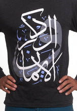 Men's Dhikr and Faith Arabic calligraphy hoodie