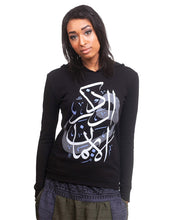 Women's Dhikr and Faith hoodie in black
