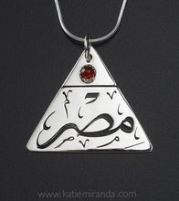 Egypt Arabic calligraphy necklace