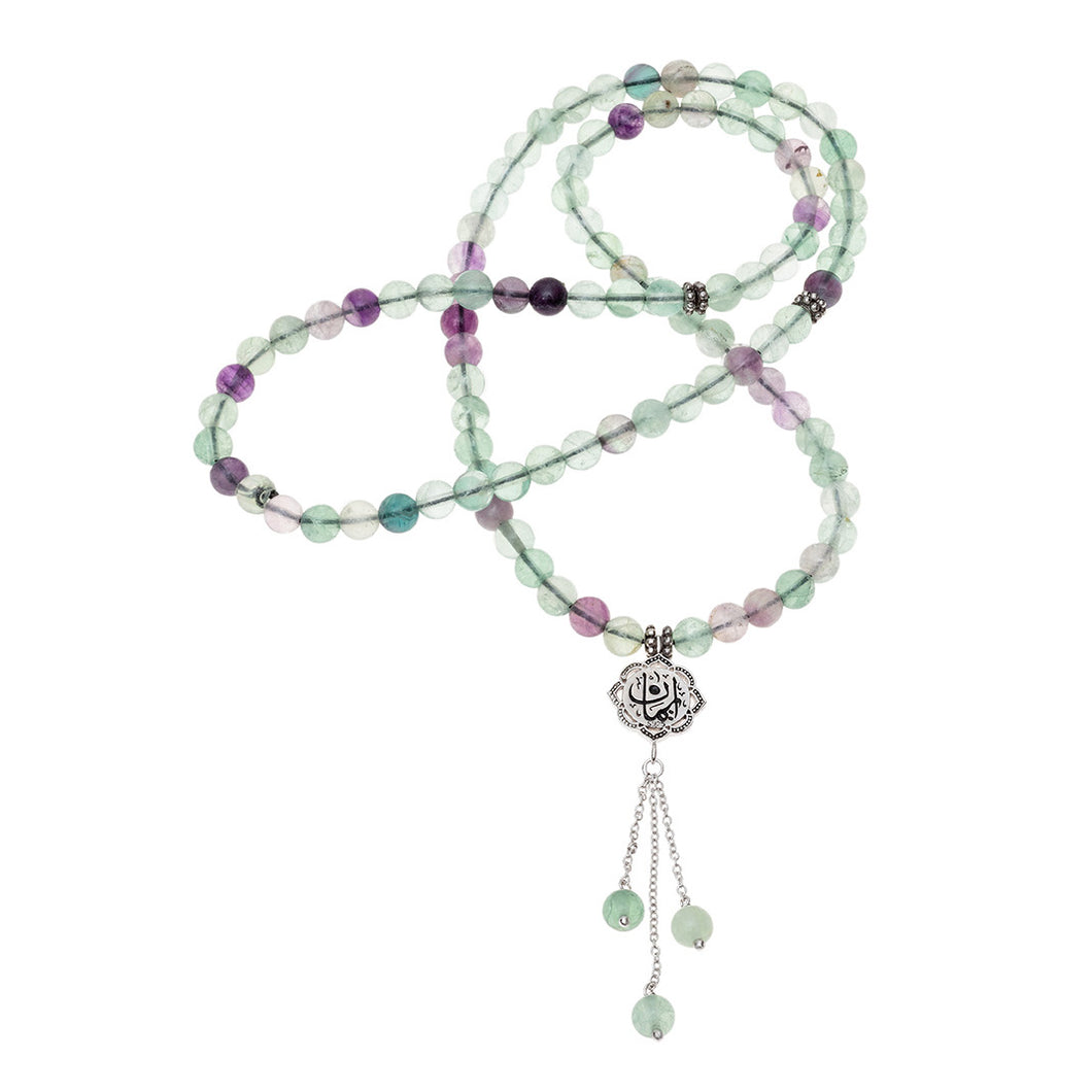 Faith Arabic calligraphy tasbih prayer beads: fluorite