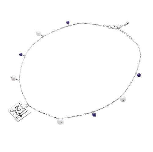 "Freedom ""huriyyeh"" Arabic Calligraphy Necklace - Amethyst"
