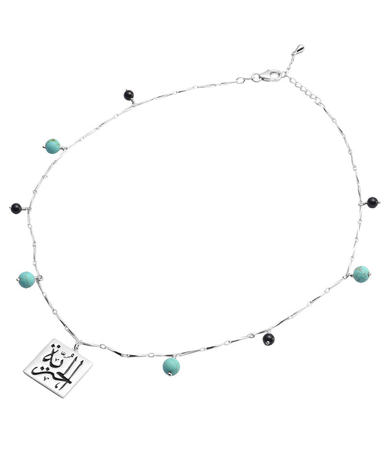 "Freedom ""huriyyeh"" Arabic Calligraphy Necklace - Turquoise"
