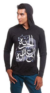 Men's Freedom and Justice hoodie