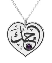 "Arabic ""I Love You"" heart necklace"