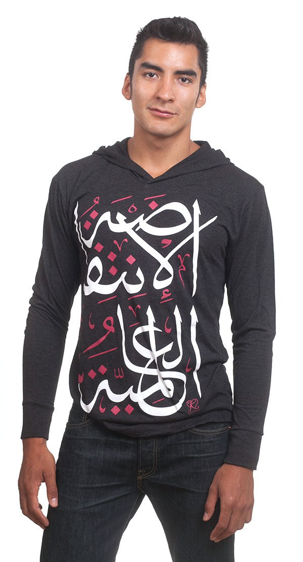 Men's Global Intifada hoodie