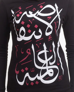 Women's Global Intifada hoodie in black