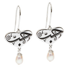 Love and white pearls Arabic calligraphy earrings
