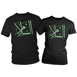 "His and Hers Arabic ""Salaam/Peace"" T-shirt"