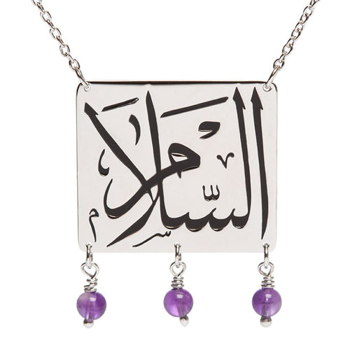 Salaam Peace Arabic calligraphy necklace