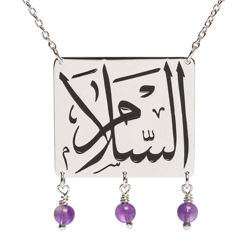 Salaam Peace Arabic Calligraphy Necklace Katiemiranda