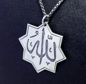 Allah Arabic necklace for Men or Women