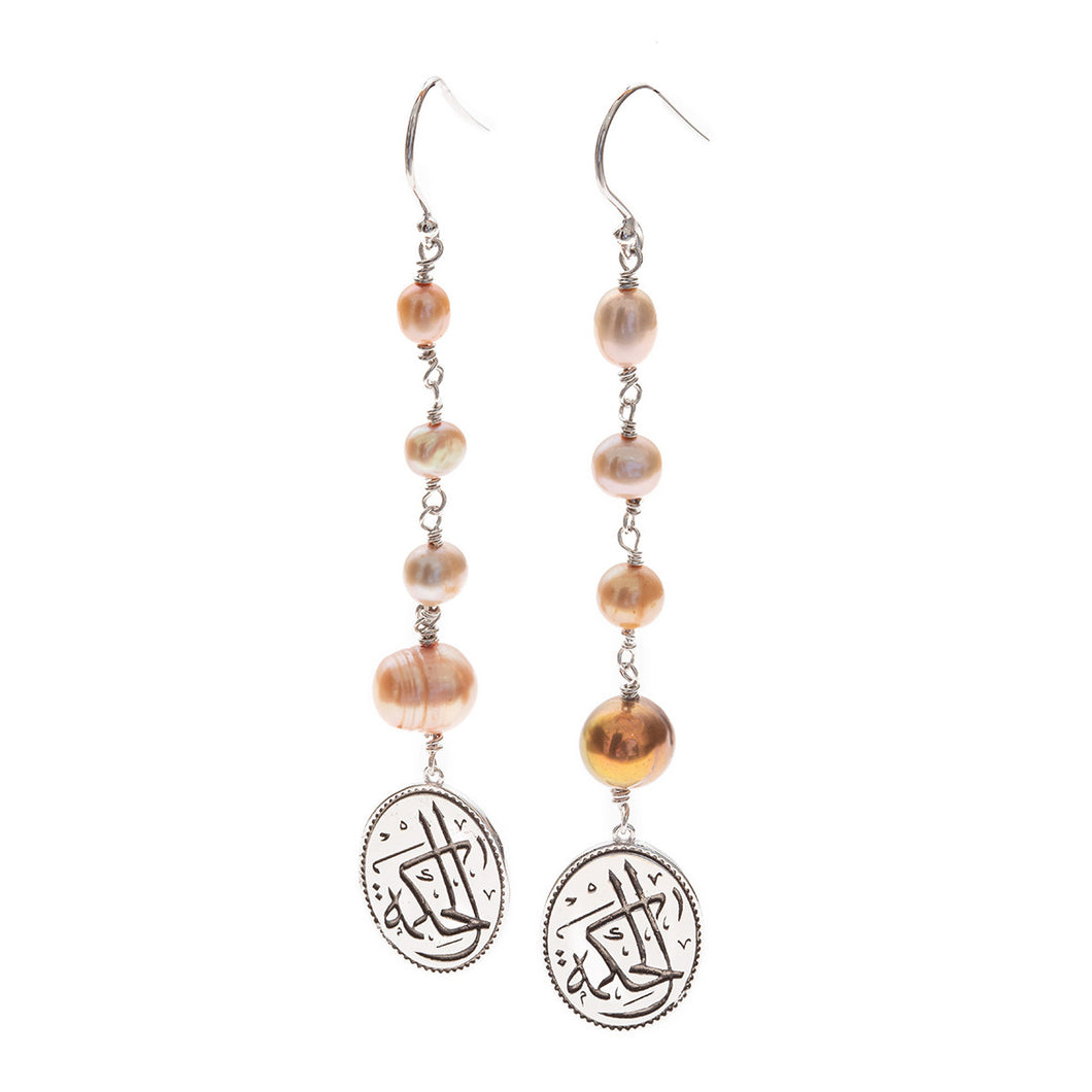Pearls of Wisdom Arabic Earrings - Autumn