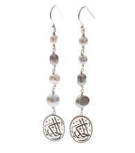 Pearls of Wisdom Arabic Earrings - Winter