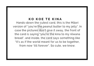 Pākete | Ko koe te kina | Valentine's Day card | Birthday | Anniversary card (pack of 5)