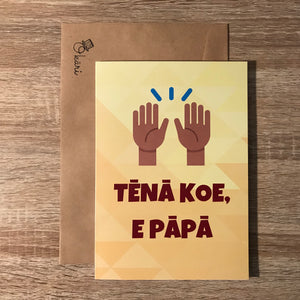 LIMITED EDITION: Tēnā koe, e pāpā | Father's Day card