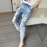 Ripped Holes Elastic Loose Draw String Haroun Jeans