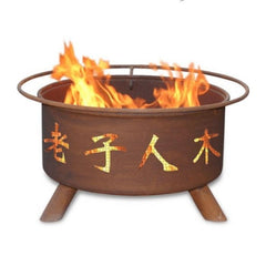 Chinese Symbols Steel Fire Pit by Patina Products