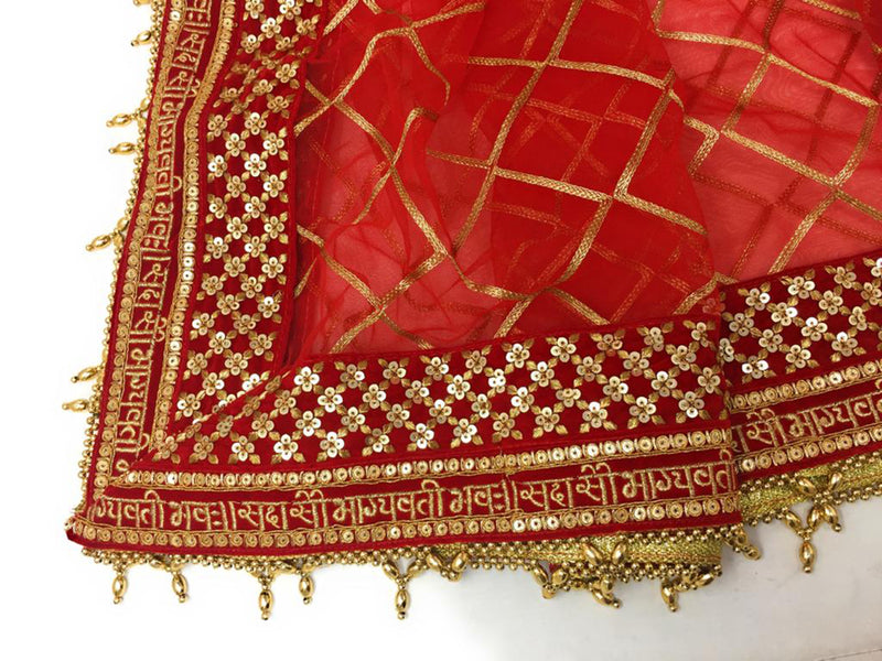 Blessed Indian Bride with 'Sada Saubhagyavati Bhava' dupatta and lace!