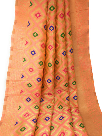 Peach Brocade Fabric