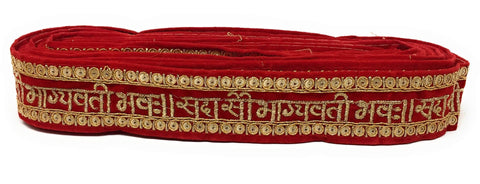 Image of Red Bridal Sada Saubhagyavati Bhav Lace Border Trim For Wedding Dupatta