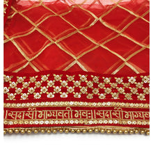 Load image into Gallery viewer, Heavy Bridal Sada Saubhagyavati Bhav Wedding Dupatta Round Beaded - Dupatta Red Net Embroidered Saubhagyavati Combinations