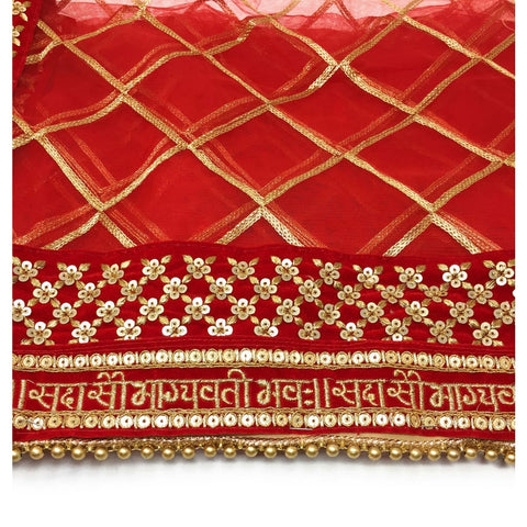 : With Gold Beads - HINDI Dupatta Red Net Embroidered Saubhagyavati Combinations