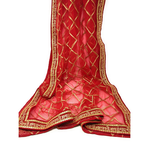 Red Heavy of Bridal Sada Saubhagyavati Bhava Wedding Dupatta - Dupatta Red Net Embroidered Saubhagyavati Combinations