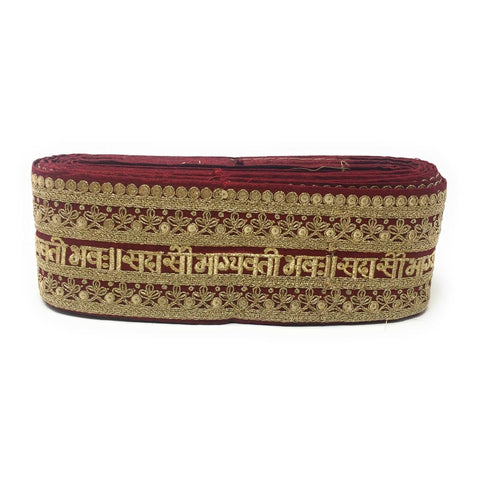 : HINDI 9 Meter Lace Roll Flat Trim Red Velvet 230219-11 Embroidered Laces Saubhagyavati Combinations