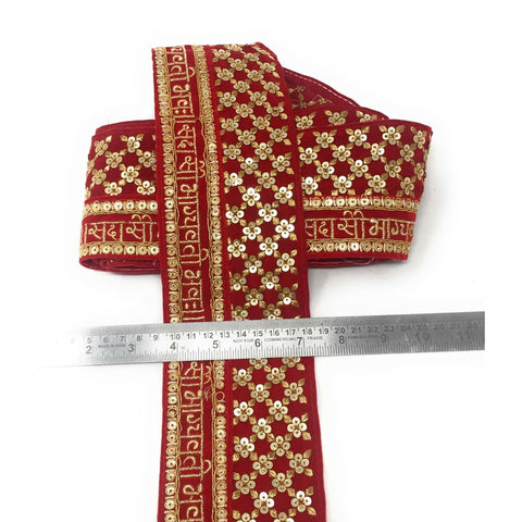 Image of Bridal Sada Saubhagyavati Bhav Heavy Embroidered Lace Border Trim - 2.5 Meter Long - 9 Meter Lace Roll Flat Trim Red Velvet 230219-11
