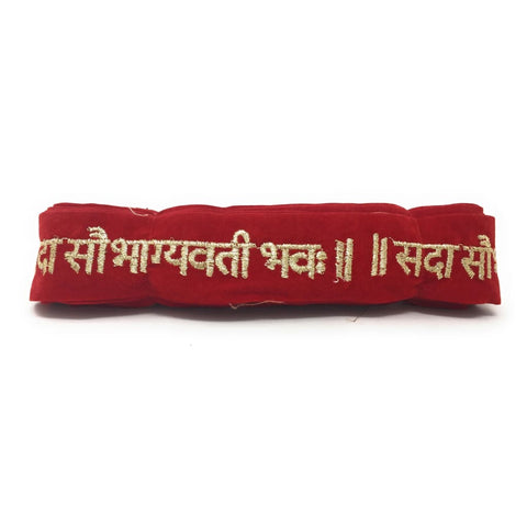: Lace - HINDI 9 Meter Lace Roll Flat Trim Red Velvet 230219-11 Embroidered Laces Saubhagyavati Combinations